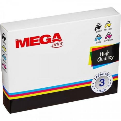 Картридж струйный ProMega T0925 C13T10854A10 CMYK цветной совместимый 4 штуки в упаковке