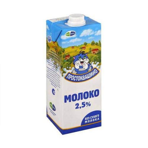 Молоко Простоквашино ультрапастеризованное 2,5% 950 мл