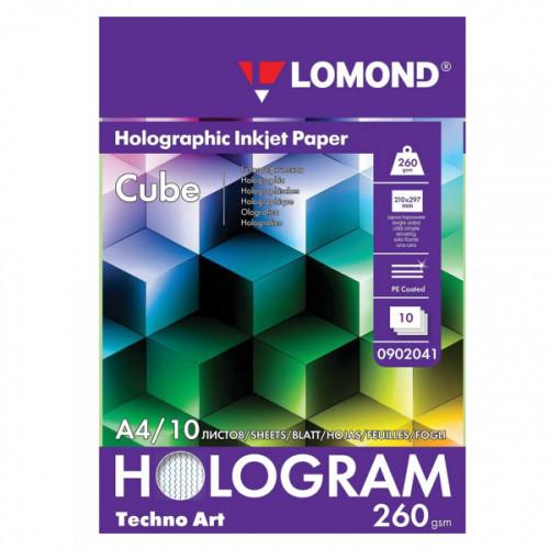 """Дизайн-бумага LOMOND с голографическими эффектами (""""куб""""), А4, 260 г/м2, 10 листов, односторонняя, 0902041"""