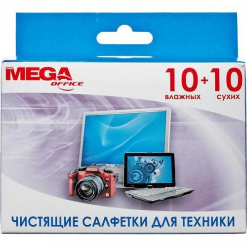 Салфетки MEGAoffice универсальные для чистки техники 10 сухих и 10 влажных