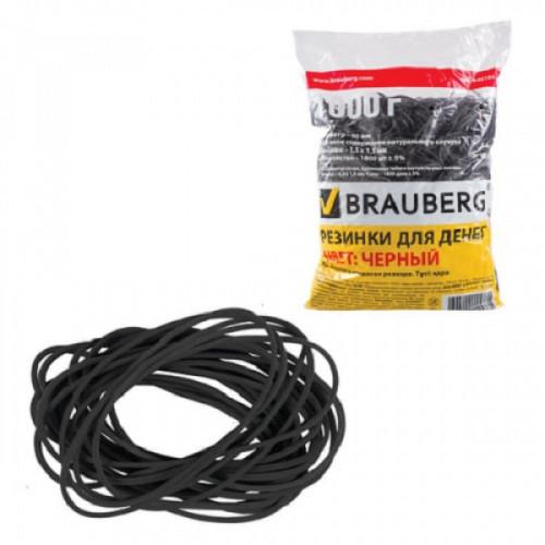 Резинки для денег BRAUBERG, 1000 г, черные, натуральный каучук, 440105