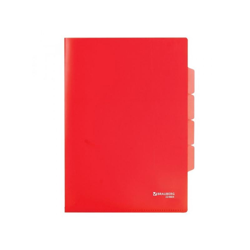 Папка-уголок с 3 отделениями, жесткая, BRAUBERG, красная, 0,15 мм, 224884