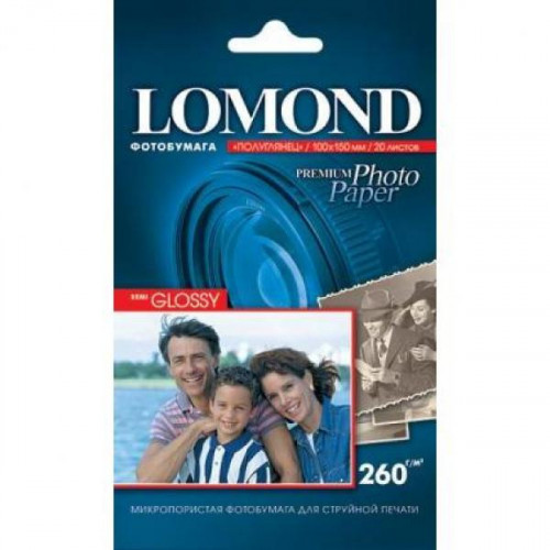 Бумага Lomond полуглянцевая, А4, 260 г/м2, 20 листов
