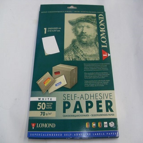 Бумага Lomond A4 70г/м2 50л. универсальная самоклеящаяся, белая