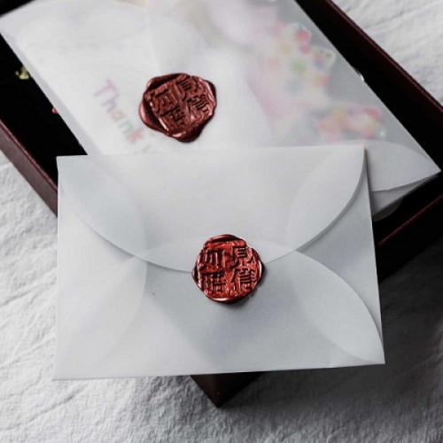 Конверт подарочный с печатью