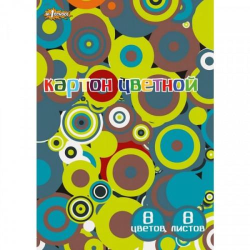 Картон цветной №1School Калейдоскоп 8 листов 8 цветов А4 мелованная