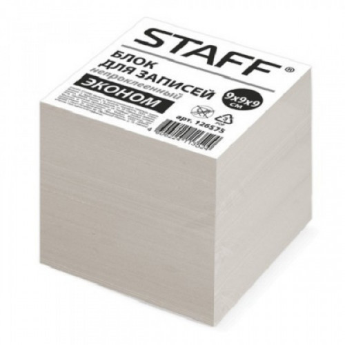 Блок для записей STAFF проклеенный, куб 9х9х9 см, белый, белизна 70-80%, 129205