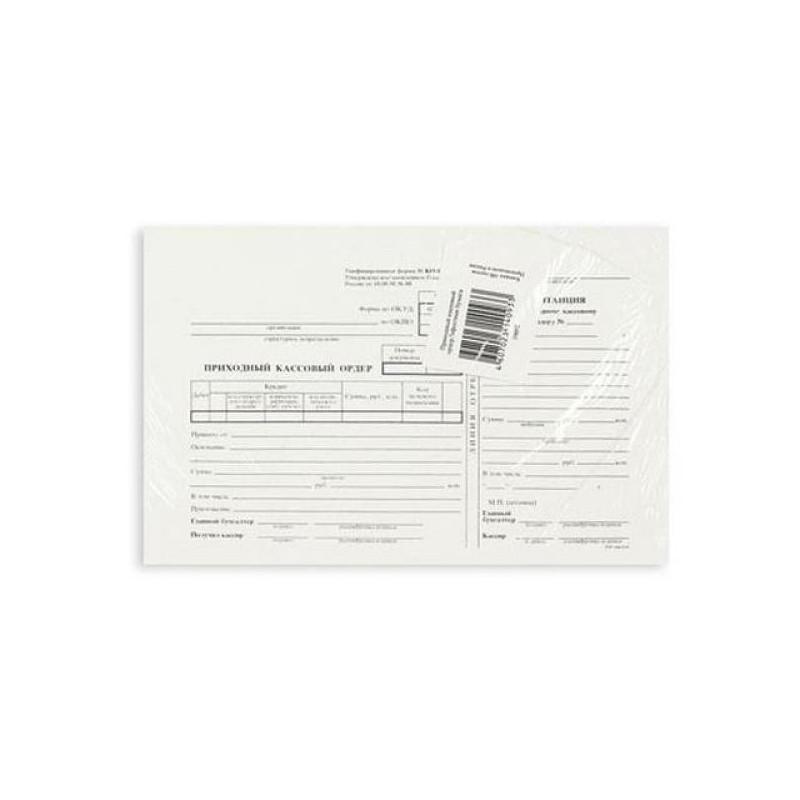 Приходный кассовый ордер книжка 100 листов в термоусадочной пленке офсет