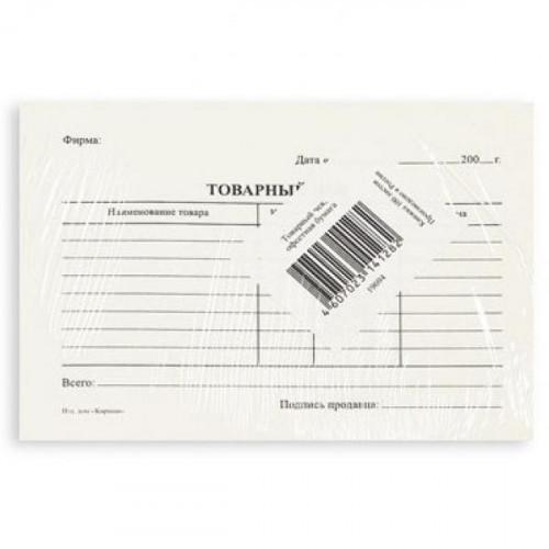 Товарный чек 5 книжек по 100 листов офсет в термоусадочной пленке