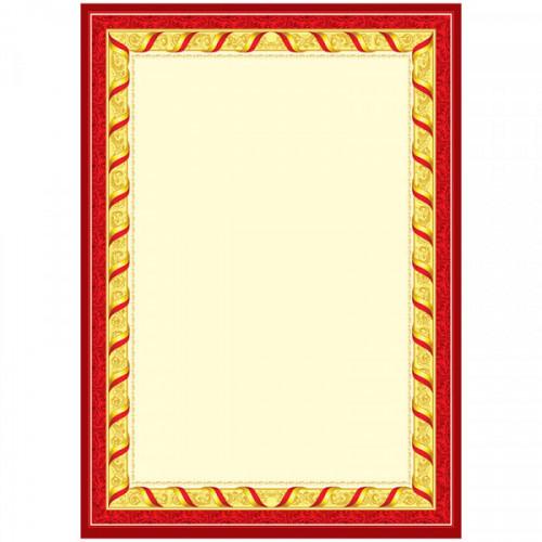 Бланк наградной A4, ArtSpace, мелованный картон