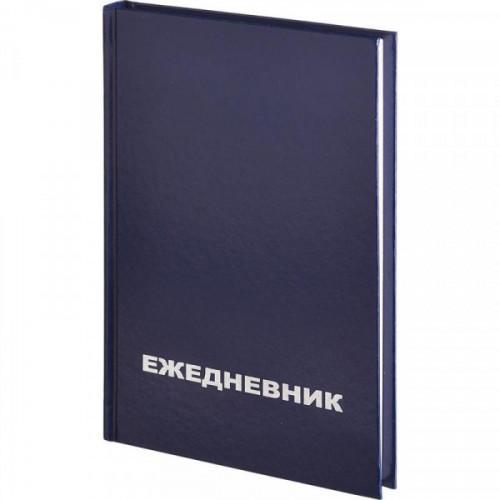Ежедневник недатированный Attache Economy бумвинил А5 128 листов синий (128x200 мм)