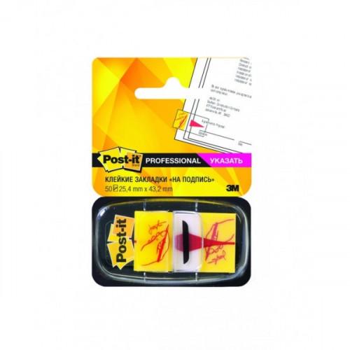 Закладки клейкие Post-it Указатель подписи пластиковые желтые 50 листов 25.4x43.2 мм в диспенсере
