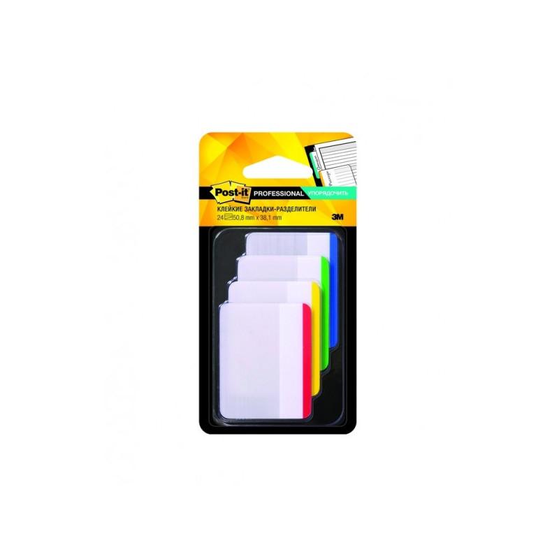 Закладки клейкие Post-it пластиковые 4 цвета по 6 листов 50.8х38.1 мм
