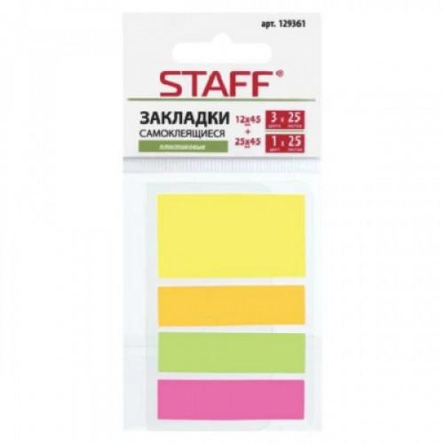 Закладки клейкие STAFF, 45х12 мм х 3 цвета + 45х25 мм х 1 цвет, по 25 листов, 129361