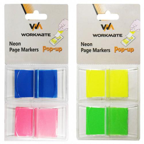 Клейкие закладки пластиковые, 45х25, 100 закладок, OFFICE PLUS, 2 цвета, диспенсер