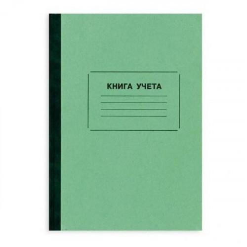 Книга учета амбарная газетная бумага А4 96 листов в линейку на сшивке обложка - плотный картон