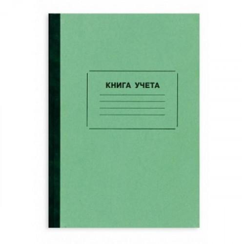 Книга учета бухгалтерская Attache офсет А4 96 листов в линейку на сшивке обложка - плотный картон