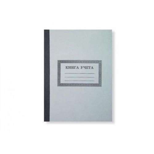 Книга учета 96 листов в клетку обложка картон
