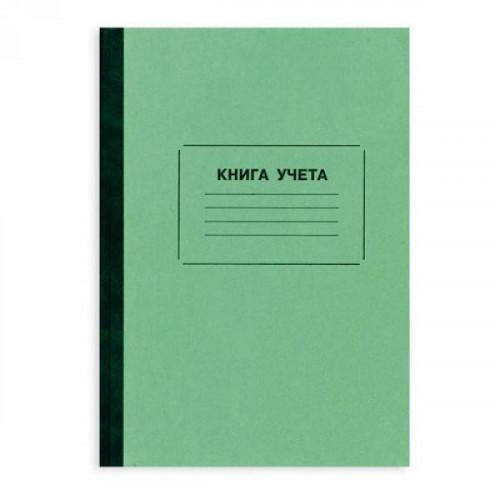 Книга учета в клетку 96 листов обложка плотный картон