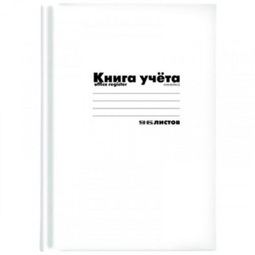Книга учета 96 листов в линейку обложка картон