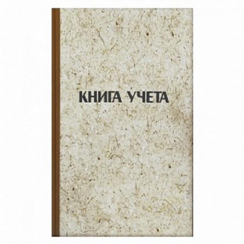 Книга учета A4, 96 листов, твердая обложка, клетка, 7БЦ (2краски) + УФ-лак/КУ-711