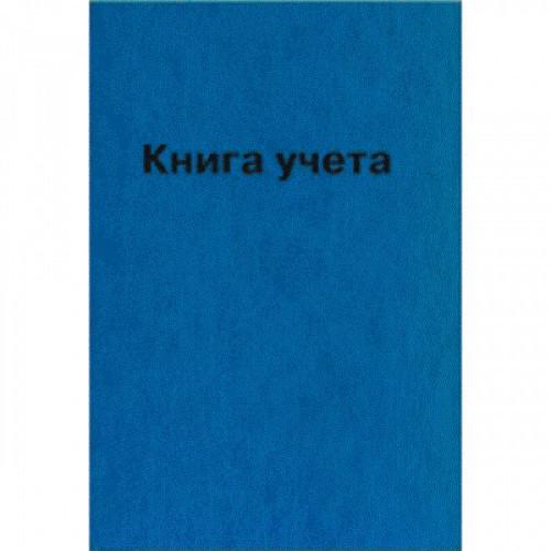Книга учета А4, 96 листов, твердая обложка бумвинил + тиснение фольгой, deVENTE, клетка