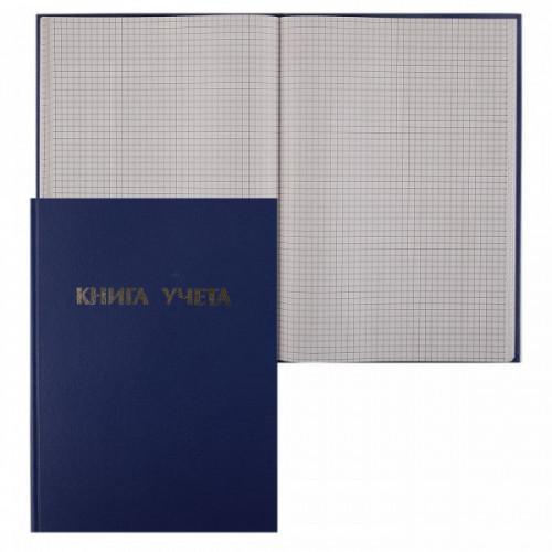 Книга учета А4, 96 листов, бумвинил, клетка, книжный переплет КУ-511