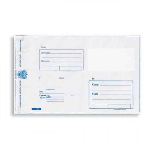 Пакет почтовый из 3-хслойного полиэтилена 162х229 мм стрип  500 штук