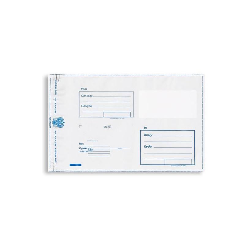 Пакет почтовый из 3-хслойного полиэтилена 229х324 мм стрип 500 штук
