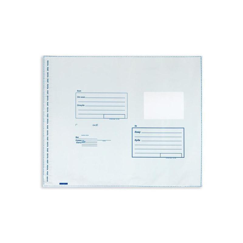 Пакет почтовый из 3-хслойного полиэтилена 360х500 мм стрип  250 штук