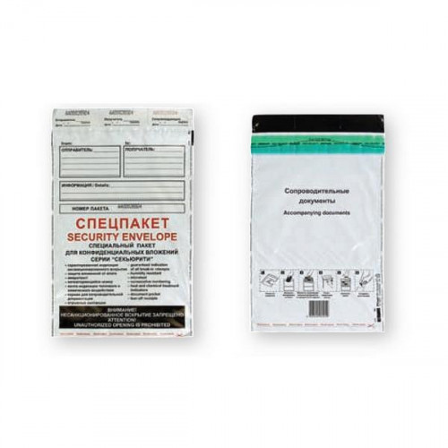 Пакет Security из 3-хслойного полиэтилена 250х353 мм стрип