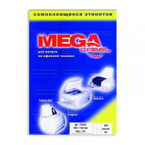 Этикетки самоклеящиеся ProMega Label 105х148 мм по 4 штуке на листе А4 100 листов в упаковке