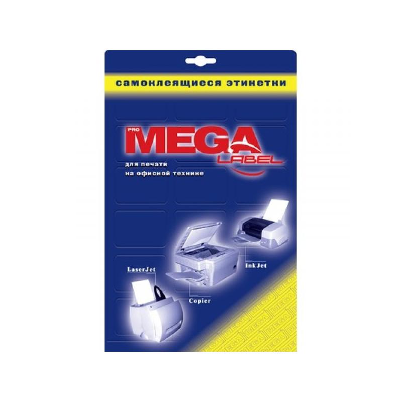 Этикетки самоклеящиеся ProMega Label 105х37 мм по 16 штук на листе А4 25 листов в упаковке
