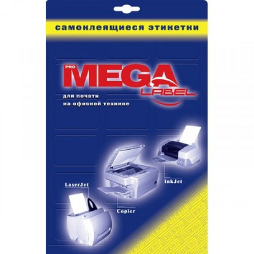 Этикетки самоклеящиеся ProMega Label 105х57 мм по 10 штук на листе А4 25 листов в упаковке