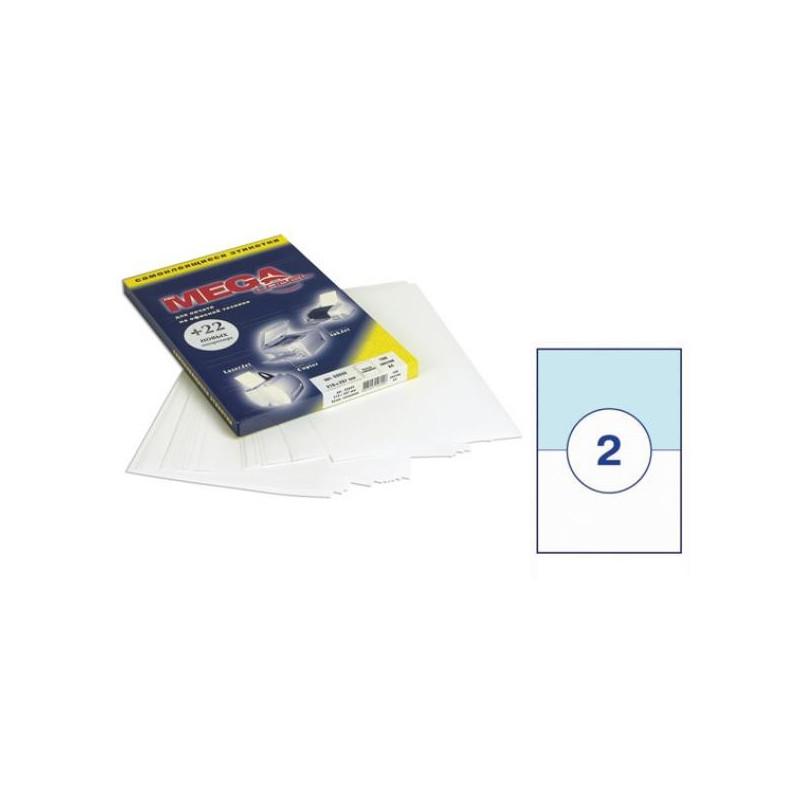 Этикетки самоклеящиеся ProMega Label 210х148 мм по 2 штуки на листе А4 25 листов в упаковке