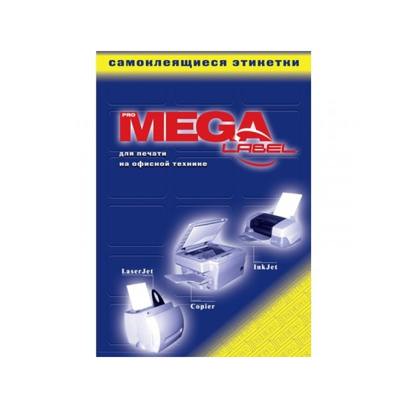 Этикетки самоклеящиеся ProMega Label А4 70г белая Jetlaser 25 листов в упаковке