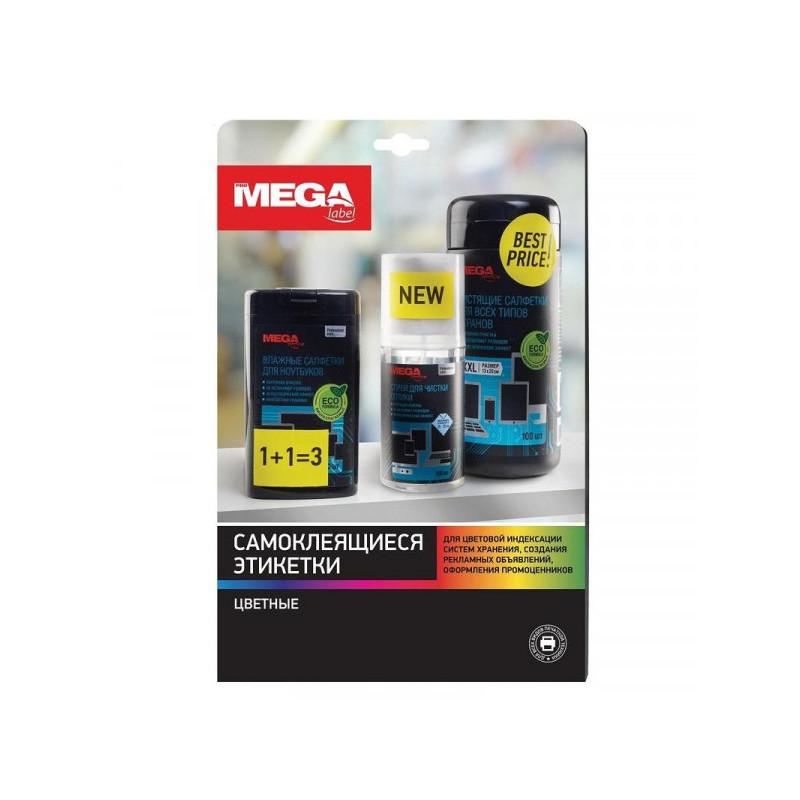 Этикетки самоклеящиеся ProMega Label А4 80г голубые (Jetblue) (25 листов/уп)