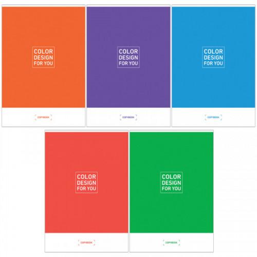 Тетрадь А4, 48л., клетка, на скобе, обложка мелованный картон