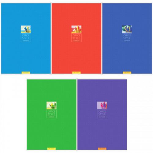 Тетрадь А4, 96л., клетка, на скобе, обложка мелованный картон
