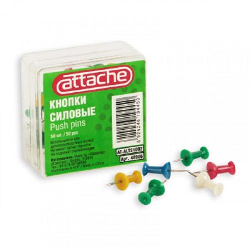 Кнопки силовые цветные 11 мм 50 штук в упаковке Attache