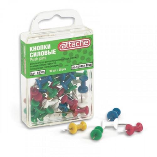 Кнопки силовые цветные 11 мм 30 штук в упаковке Attache