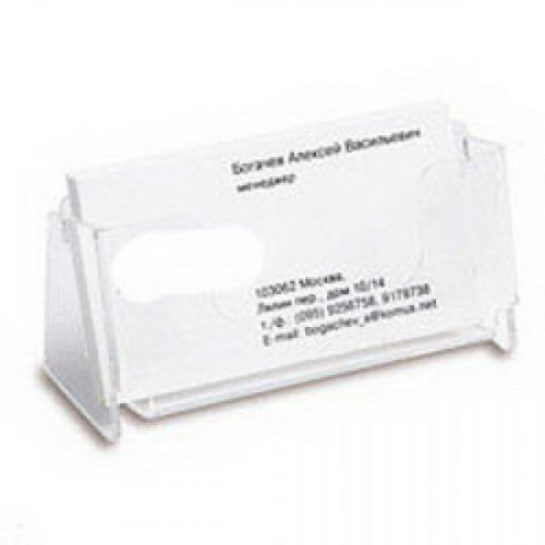 Подставка для визиток Attache 95х20 мм