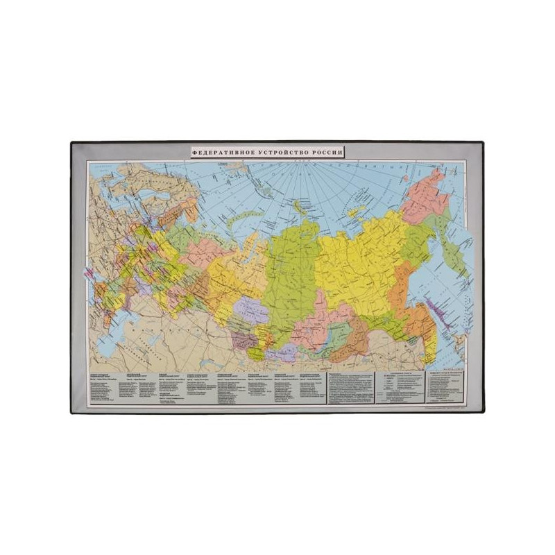 Коврик на стол Attache Россия и сопредельные государства 380х590 мм цветной ПВХ