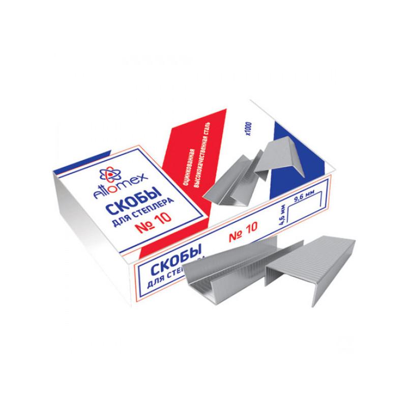 """Скобы для степлера """"Attomex"""" №10 1000 шт в картонной коробке, оцинкованные"""