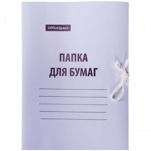 Папка с завязками OfficeSpace, картон мелованный, 260г/м2, белый, до 200л.
