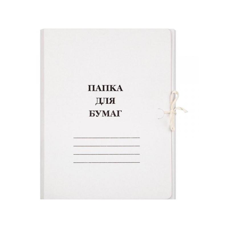 Папка для бумаг с завязками мелованный картон 380 г/кв.м