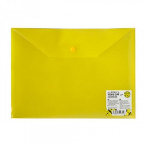 Папка-конверт на кнопке А4, 0,18 мм, полупрозрачная желтая DOLCE COSTO