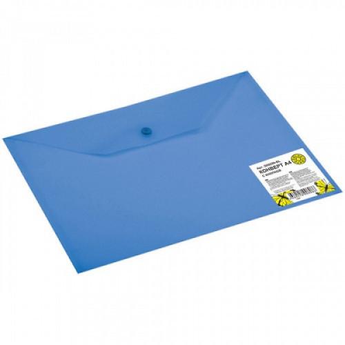 Папка-конверт на кнопке А4, 0,18 мм, полупрозрачная синяя DOLCE COSTO