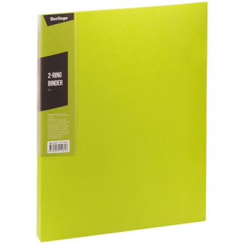 "Папка на 2-х кольцах Berlingo ""Color Zone"", 35мм, 600мкм, салатовая"