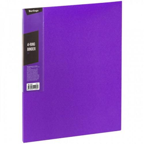 "Папка на 4-х кольцах Berlingo ""Color Zone"", 35мм, 600мкм, фиолетовая"